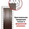 Гранит М2люкс упаковка