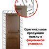 Гранит м3 упаковка